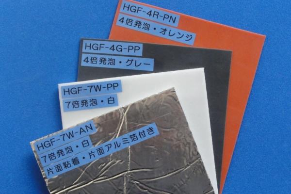 浜松ガスケット株式会社