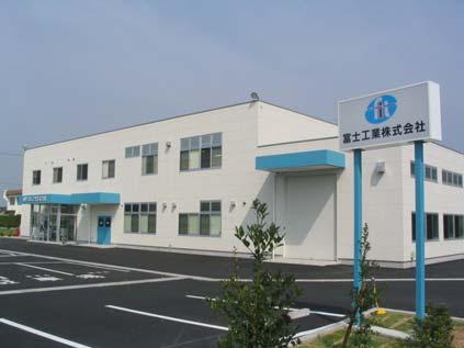 富士工業株式会社