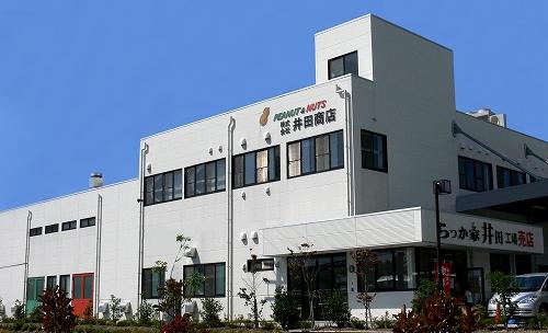 株式会社井田商店